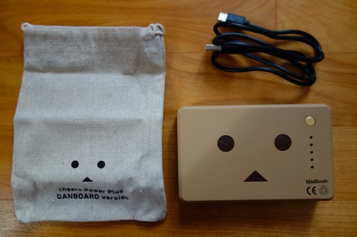 DANBOARD_Battery